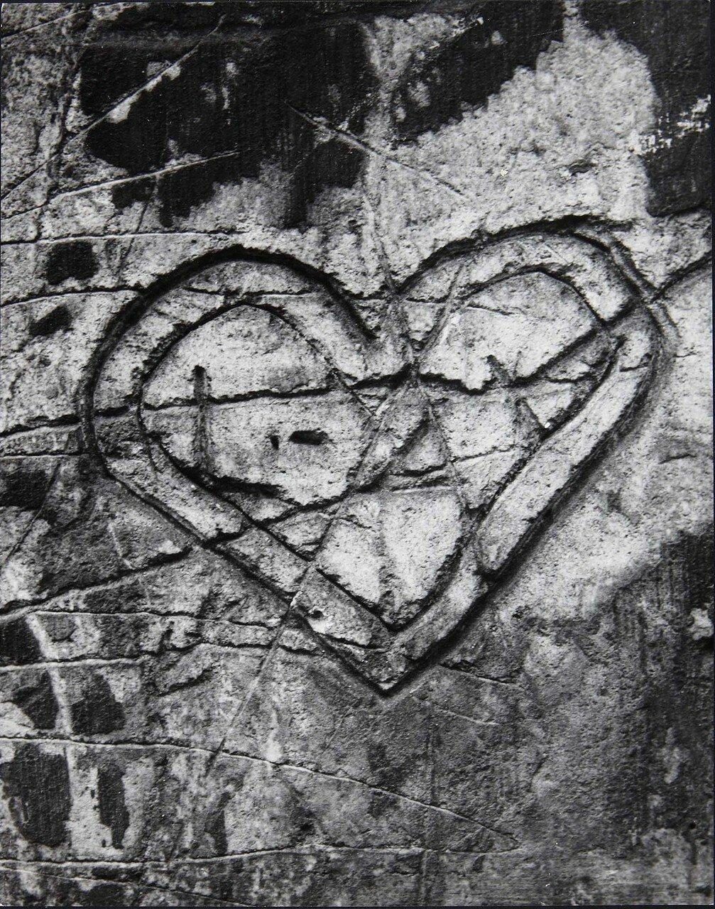 1930. Граффити. Серия VI Любовь.