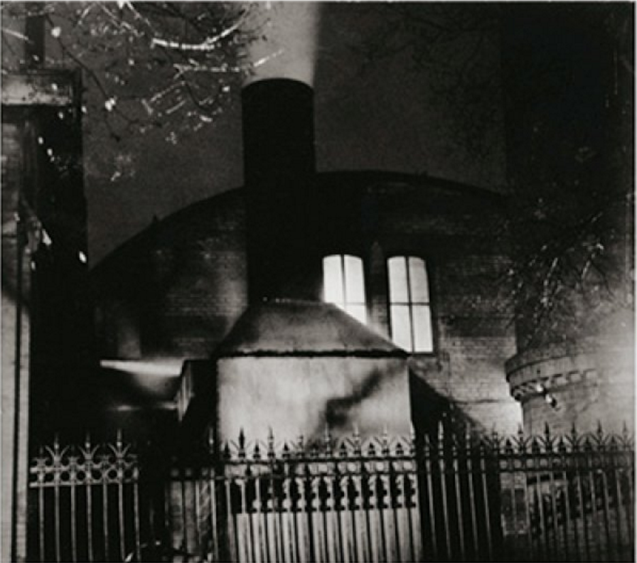 1931. Фабрика