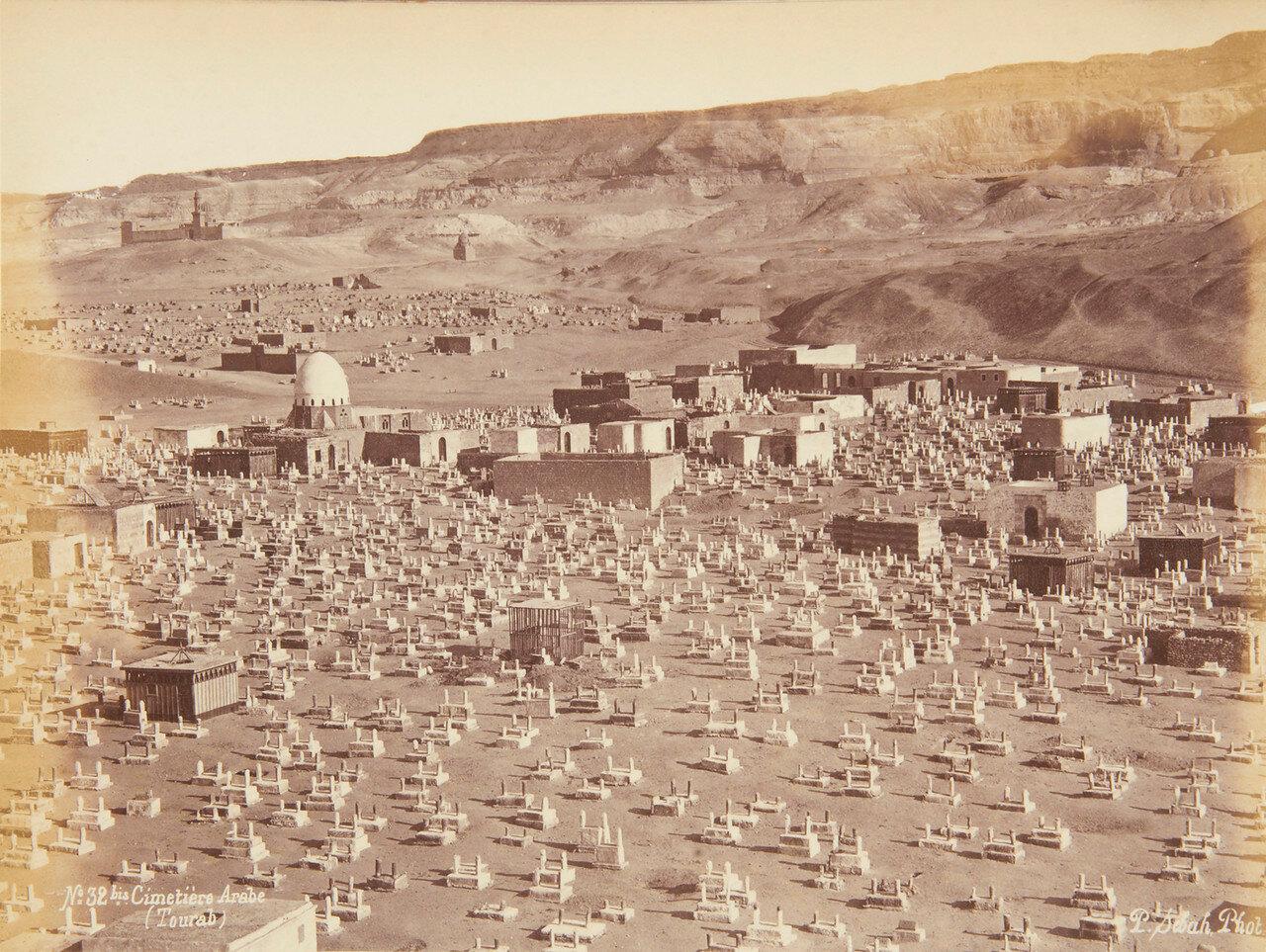 Каир. Арабское кладбище (Тура)  1875-82