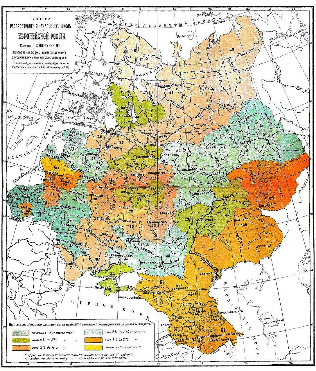 23. Карта распространения начальных школ в Европейской России