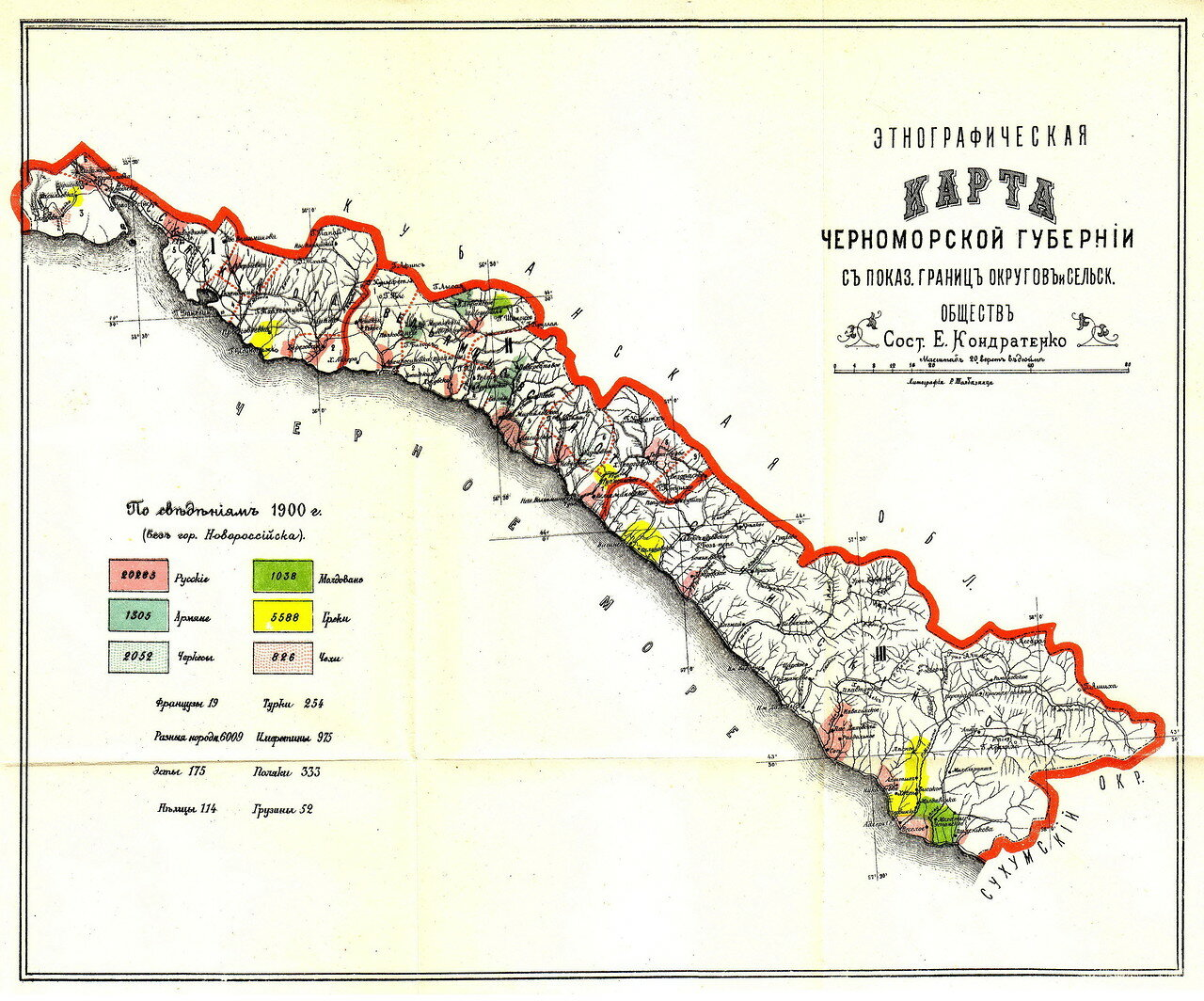 1900. Этнографическая карта Черноморской губернии