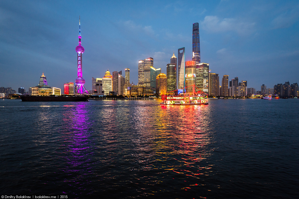 Ночной Шанхай