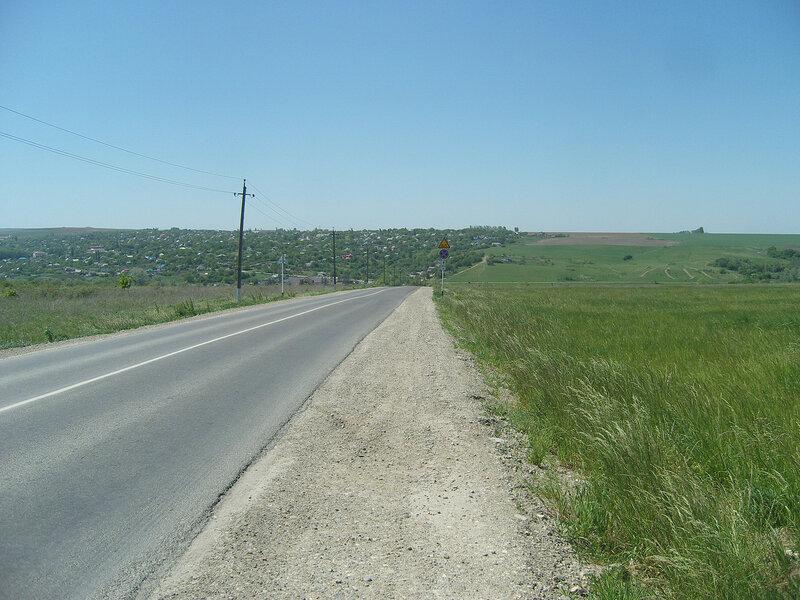 Молдаванское