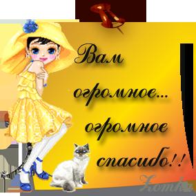 http://img-fotki.yandex.ru/get/4525/118487494.40/0_6607b_1cc68df_M.jpg