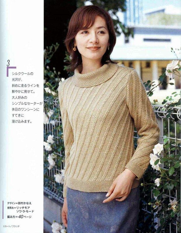 Women crochet 11