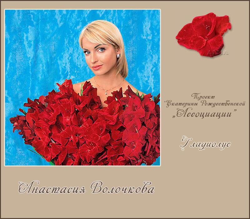 http://img-fotki.yandex.ru/get/4525/121447594.30/0_7098e_7426e00_XL.jpg