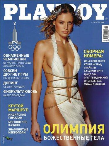 Masha Bannova / Маша Баннова на обложке журнала Playboy Россия, сентябрь 2004