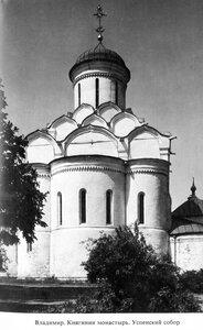 Успенский собор Княгинина монастыря во Владимире