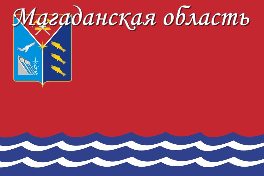 Магаданская область.png