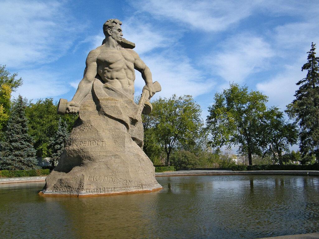 город Волгоград, города России