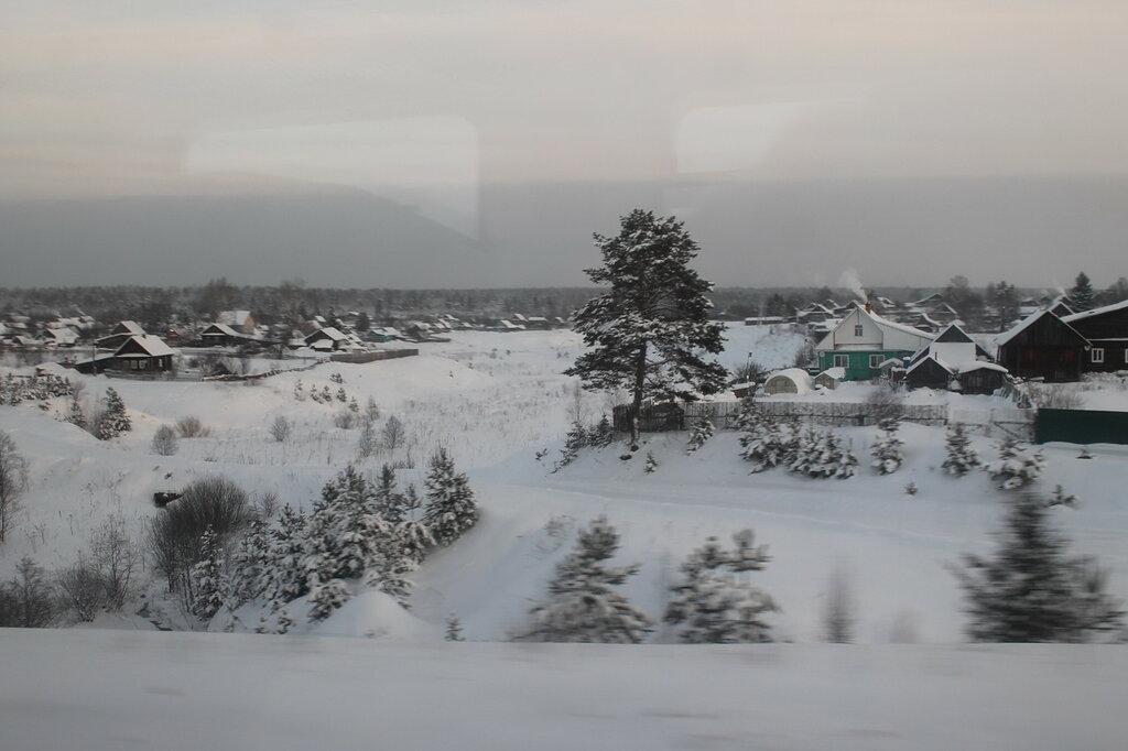Едем в Пермь.