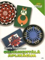Книга Ornamentala aplikacija
