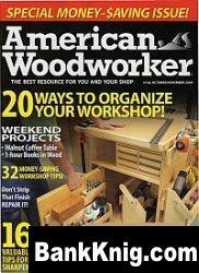 Журнал American Woodworker No144 October-November 2009 pdf 19Мб