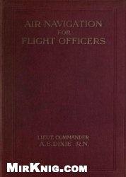 Книга Air Navigation for Flight Officers