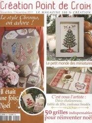 Журнал Creation Point de Croix №14 2011