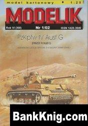 Журнал Modelik 2002-01