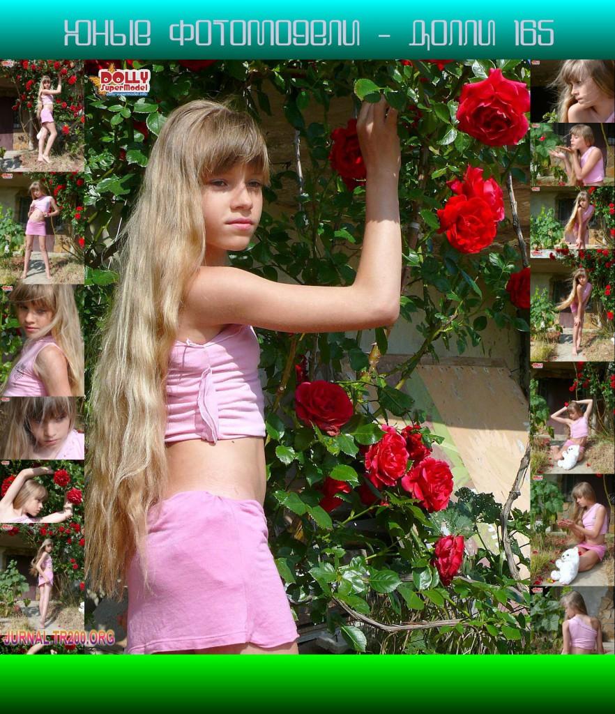 http://img-fotki.yandex.ru/get/4525/316383862.4/0_11d852_4014032c_orig