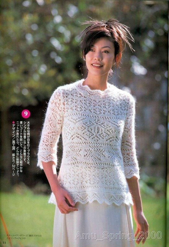 мохеровый белый свитерок