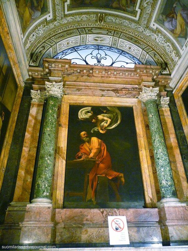 Рим. Церковь Св. Людовика Французского.