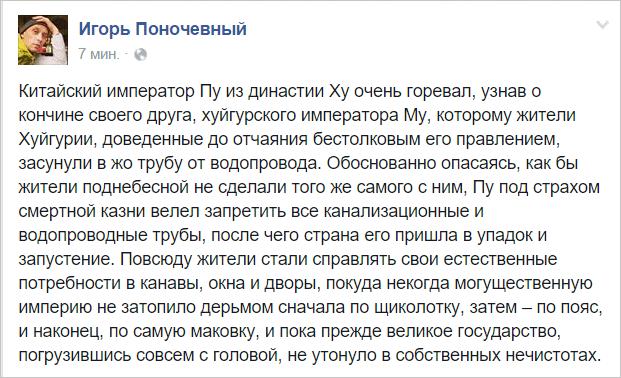 В российских вузах отчисляют турецких студентов, в общежитиях проводят обыски - Цензор.НЕТ 6463