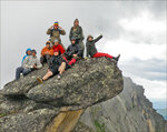 Группа на вершине Кобры
