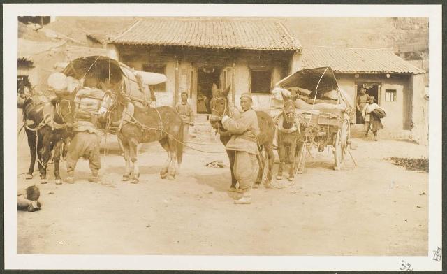 На постоялом дворе в Цинцзяне (ныне город Хуэйнин в пров. Ганьсу)