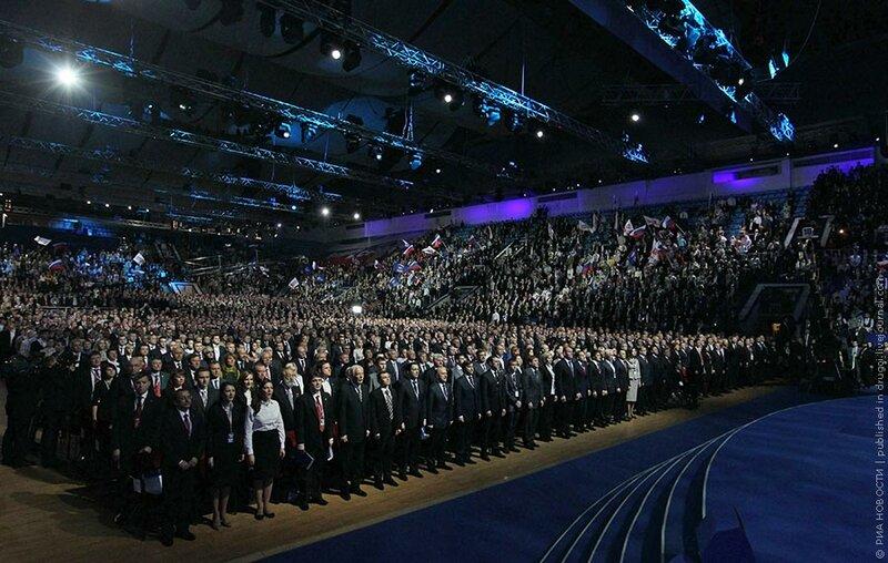 """На съезде  """"Единой России """" использовалась та же пропогандистская схема, которая применялась все последнее время."""