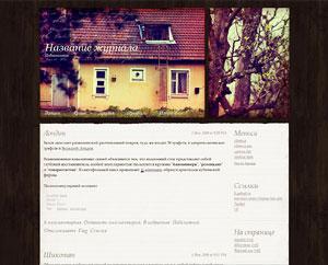 Письма из старого дома (S2)