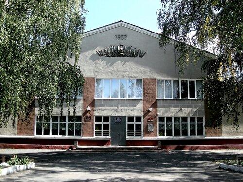 Дом Культуры села Пены Курской области