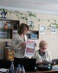 Ирина Лебедь представляет издания Национальной Ассамблеи инвалидов Украины.jpg