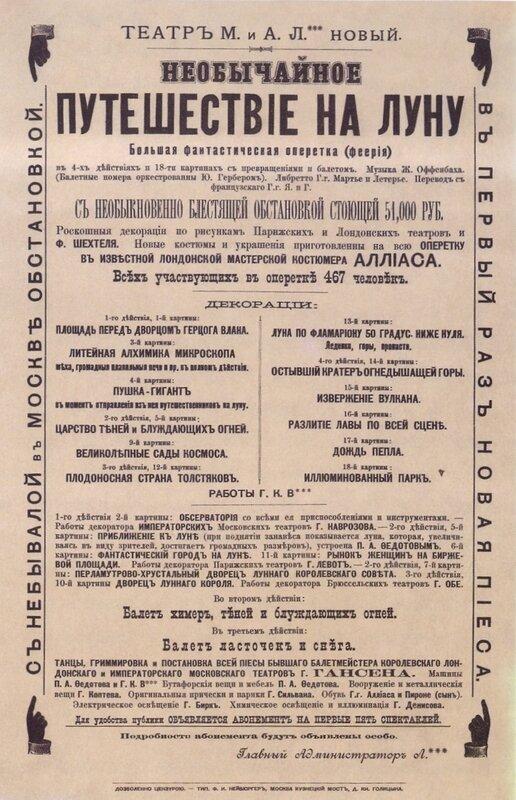 """Театр """"Антей"""""""