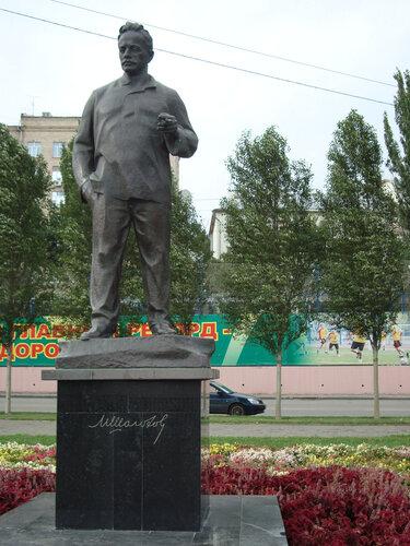 Ростов-на-Дону. Памятник М.А.Шолохову