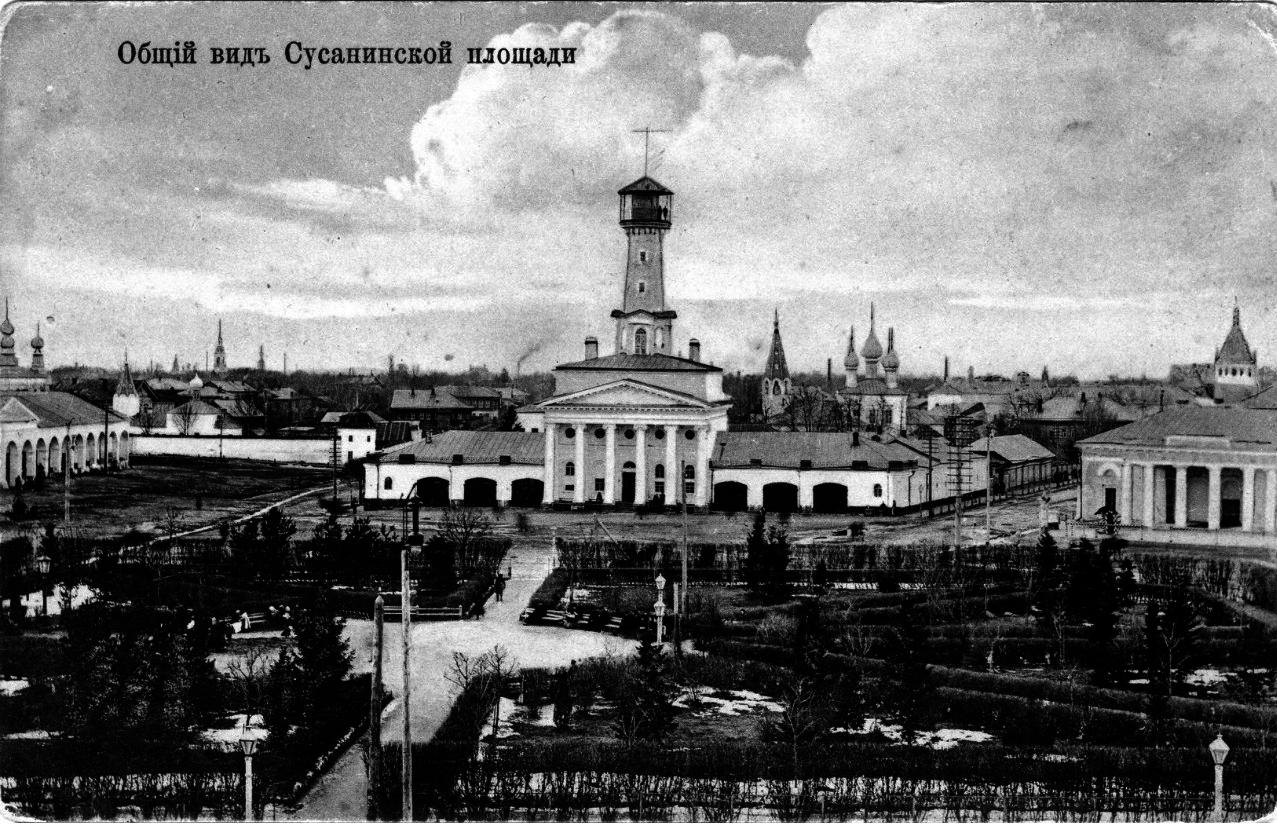 Общий вид Сусанинской площади