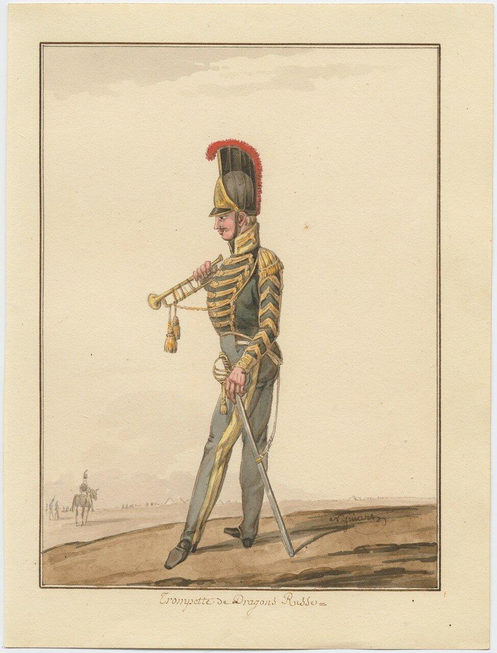 Трубач драгунского полка русской армии, 1815