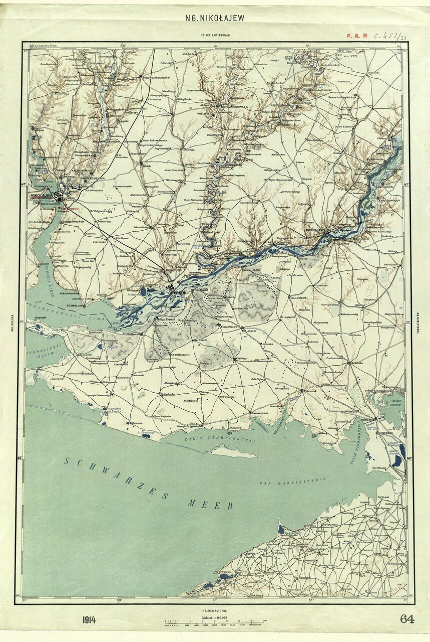 Николаев. 1914
