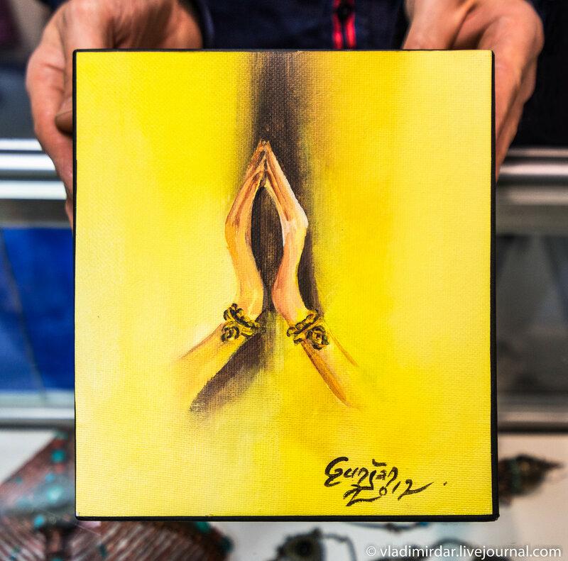 Руки Света