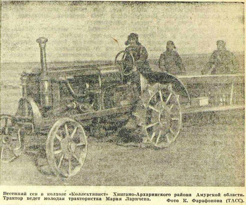 «Известия», 13 мая 1942 года, советский тыл в годы ВОВ