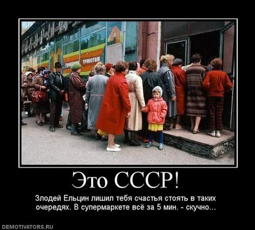 Путин заявил, что выход Украины из состава СССР был не совсем законным, - Джемилев - Цензор.НЕТ 889