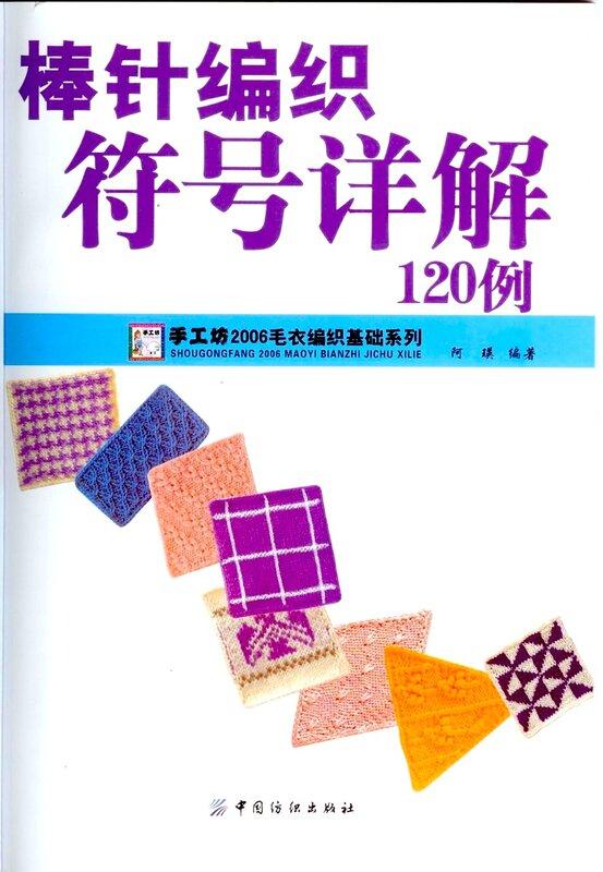 Shougongfang 2006 Maoyi Bianzhi Jichu Xilie