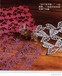 �olorful cut - paper art 1