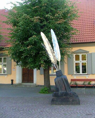 Дом писателей и переводчиков
