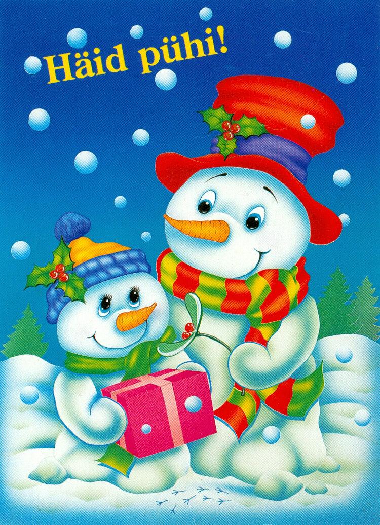 домом открытка снеговик к новому году адреса телефоны