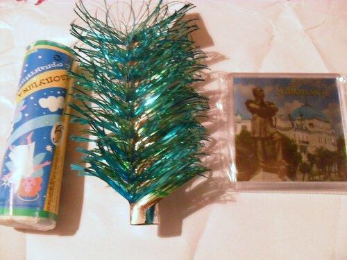 магнит, хлопушка и елка