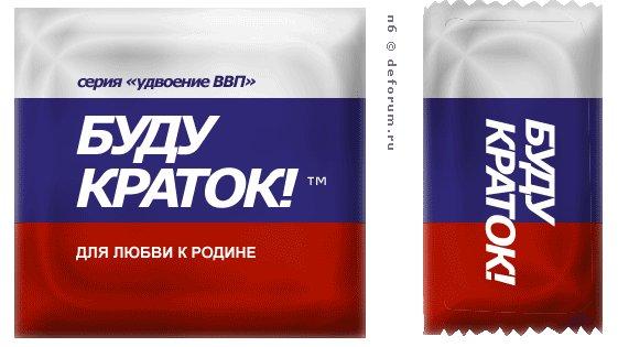 http://img-fotki.yandex.ru/get/4526/130422193.9a/0_70797_17de3042_orig