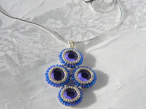 Синива