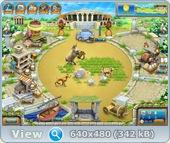 Веселая ферма. Древний Рим (2010/RUS)