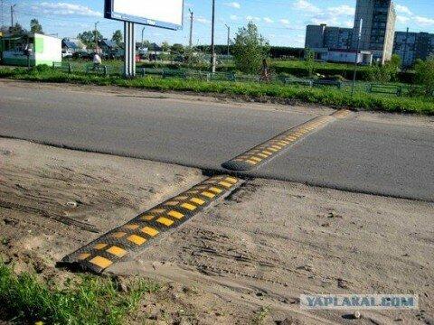 Улыбнуло): российские дороги. Узнай страну по фотографии