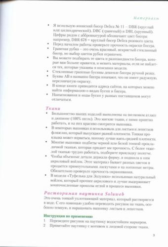 https://img-fotki.yandex.ru/get/4526/163895940.218/0_163677_fa297624_L.png