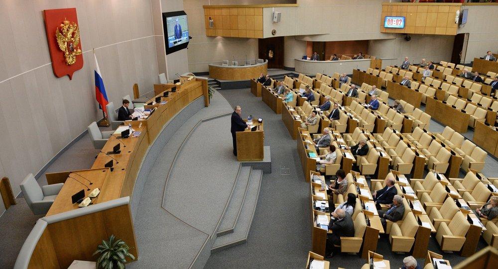 Пленарное заседание Госдумы РФ. Архивное