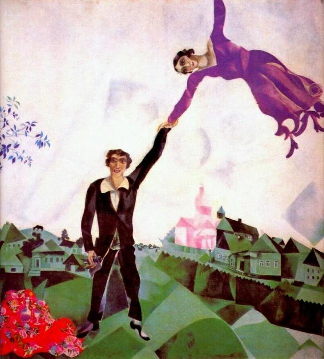 Прогулка, 1918г. В1944 году Шагалы жили вСША иочень обрадовались новости обосвобождении Франции